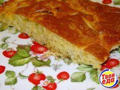 Ленивый пирог с капустой Для приготовления этого пирога уходит минимум времени, а в результате получается очень вкусный, нежный пирог. Ингредиенты: для теста: ●яйцо 3 шт ●сметана 5 ст.л ●майонез 3 ст.л ●мука 6-7 ст.л ●соль 1 ч.л ●разрыхлитель 1 ч.л для начинки: ●капуста 500 гр ●маргарин 125 гр Приготовление: Капусту тонко нашинковать. Высыпать капусту в …