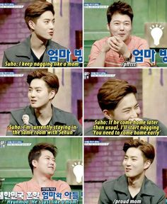 Suho leader and mom exo