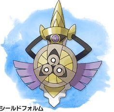 forme Shield