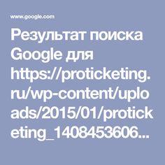 Google, Layering, Clip Art, Ads, Image, Yandex, Manicure, Chicken, Dental Floss