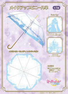 Sailor Moon Crystal Vinyl Umbrella