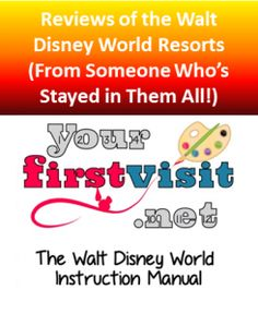 Disney World Resorts - These detailed reviews with photos, room plans, and plenty of tips from yourfirstvisit.net will tell you EVERYTHING you need to know when choosing a Disney World hotel to stay in.