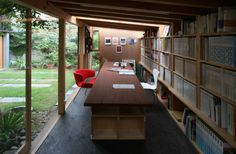 Atelier in black: Akio Kamiya worked on architectural laboratory translation missing: jp.style. Study - office .eclectic study & office.