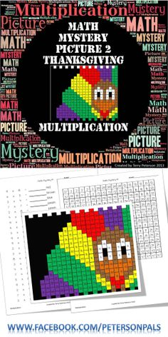 Happy Thanksgiving! Math Mystery Picture with Multiplication. This is a fun way for your students to work on multiplication facts. They will enjoy bringing this turkey to life. Please visit my store at TPT for a full preview. $