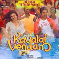 En Pulse Yethitu Poriye Song Teaser from Kavalai Vendam