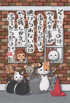 だんだんと戻します。 | ヤポンスキー こばやし画伯オフィシャルブログ「ヤポンスキーこばやし画伯のお絵描き日記」Powered by Ameba