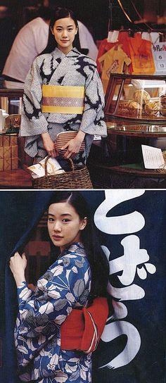 Japanese Outfits, Japanese Fashion, Asian Fashion, Japanese Costume, Japanese Kimono, Yu Aoi, Chinese Dance, Modern Kimono, Yukata Kimono