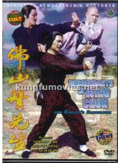Old Kung Fu Movies | DESCENDANTS OF WING CHUN (Download)
