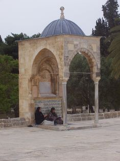 Damascus Gate, Dome Of The Rock, Western Wall, Kingdom Of Heaven, Jerusalem Israel, Old City, Pilgrimage, Byzantine, Mosque
