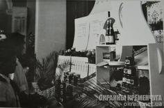 Фотография прилавка магазина сделанная в Кременчуге в 1960-х годах