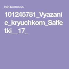 101245781_Vyazanie_kryuchkom_Salfetki__17_