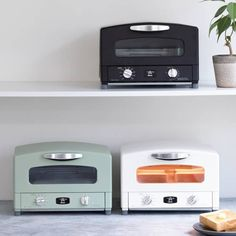 Oven Design, Electrical Appliances, Interior Design Business, Industrial Design, Furniture Decor, Microwave, Cooker, Cool Things To Buy, Scrap