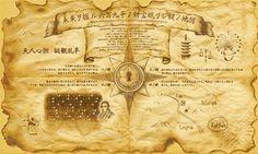 リメイク版「宝の地図」 Treasure Maps, Vintage World Maps, Projects To Try, Graphic Design, Visual Communication