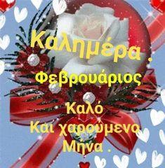Greek Quotes, 4th Of July Wreath, Mina, Wreaths, Halloween, Door Wreaths, Deco Mesh Wreaths, Floral Arrangements, Garlands