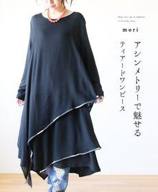 「mori」アシンメトリーで魅せるティアードワンピース2月11日22時販売新作