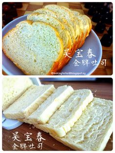 Baking Taitai: 吴宝春金牌吐司 Wu Pao-Chun Champion Toast pullman tin/ breadmaker recipes (中英食谱)