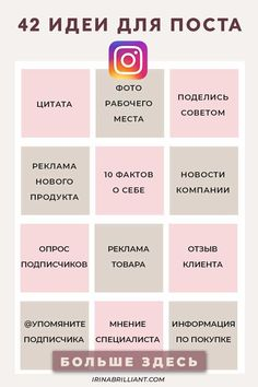 Инстаграм Granola granola kitchens inc Instagram Design, Blog Instagram, Instagram Plan, Pinterest Instagram, Instagram Posts, Free Instagram, Instagram Marketing Tips, Instagram Accounts, Social Networks