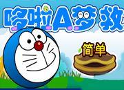 DoraemonNobitatoRyunoKishi72jpg  doraemon  Pinterest