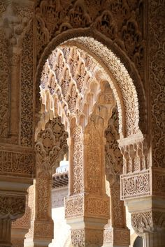 Alhambra, Granada, Spain. To me, as a descendent of those exiled after 1492.