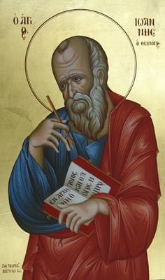 John Chrysostom, Byzantine Icons, Orthodox Icons, Greece, Paintings, Saints, Templates, Jesus Christ, Art