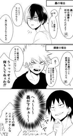 My Hero Academia Manga, Boku No Hero Academia, Comic Book Template, Art Drawings, Comic Books, Comics, Anime, Twitter, Boys