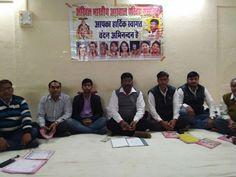 #Agrawal_Yuvak_Yuvti #Parichay_Sammelen #Agrabandhu #Meeting #Karoli #rajisthan #agrawal_samaj #agradunia #news goo.gl/hQrK7w