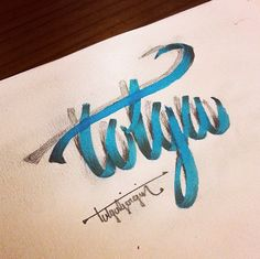 Check out this elegant 3D calligraphy that looks as if its coming right off of the page.