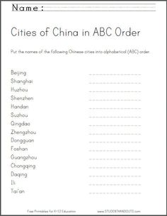 Worksheets Mulan Worksheet english cinema and mulan on pinterest cities of china in abc order worksheet
