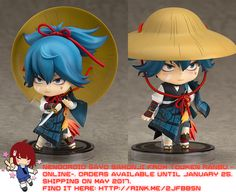 Nendoroid Sayo Samonji from Touken Ranbu -ONLINE-   #rinkya #japan #fromjapan #nendoroid #toukenranbuonline