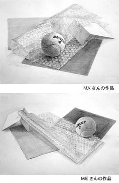 2007年3月 - 初田美術研究所・NEWS
