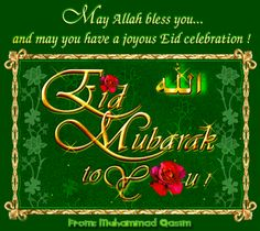 Must see Sms Eid Al-Fitr Greeting - 647cd81074912f0d9c5b6a6c1ac1d8d5--eid-al-fitr-happy-eid  Collection_148047 .jpg