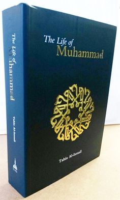 The Life of the Prophet Muhammad (May Allah bless Him and Grant Him Peace)  (Second Revised Edition) His Life based on earliest sources  By: Tahia al-Ismail Paperback 488 pages   Size A5  ISBN : 1842000809 First Edition Edited By : Abdalhaqq Bewley Second Edition Edited By: Dr Abia Afsar-Siddiqu
