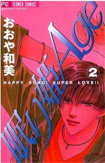Shoujo, Age, Comics, Happy, Flowers, Fictional Characters, Ser Feliz, Cartoons, Fantasy Characters