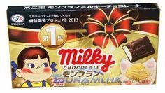 Fujiya Milky Mont Blanc Chestnut Marron Cream Chocolate
