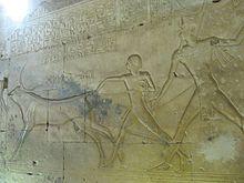 Abydos, Egypt - Wikipedia