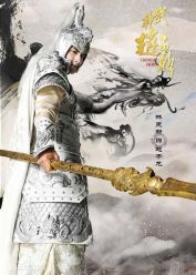 God of War Zhao Yun is a Chinese wuxia starring c-actor Lin Geng Xin and k-idol Im Yoona from Girls Generation. See more info and promotional stills. Princess Hours, Japanese Tattoo Art, Dynasty Warriors, Chinese Man, Knight Armor, Moon Lovers, God Of War, Chinese Culture, Period Dramas