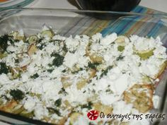 Κολοκυθάκια φούρνου με τυριά συνταγή από tsa - Cookpad Feta, Tapas, Potato Salad, Food And Drink, Appetizers, Cooking Recipes, Cheese, Vegetables, Healthy