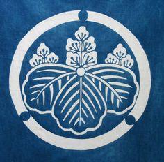 Indigo Quilt Fabric | Nautilus Fiberarts | Fabrics Japanese Textiles, Japanese Patterns, Japanese Prints, Japanese Art, Japanese Family Crest, Royal Pattern, Family Symbol, Samurai Armor, Time Tattoos