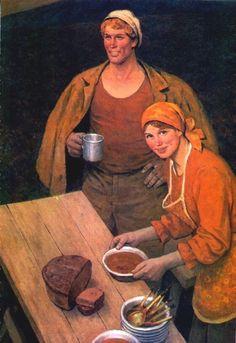 М. Лихачев. На Черноземье. 1979
