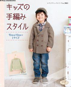 Lets Knit Series no.3861  Children 2015 - 轻描淡写 - 轻描淡写