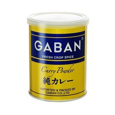 GABAN Pure Curry Powder Fresh Crop Spice 220g - Made in Japan - TAKASKI.COM Hot Chili Oil, Garlic Spread, Japan Country, Instant Ramen, Japanese Curry, Curry Paste, Curry Powder, Coffee Cans, Spices