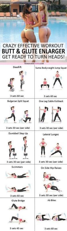 Workout #FITNESSPLAN
