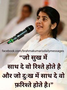 bk shivani sister quotes in hindi * bk shivani quotes hindi _ bk shivani quotes hindi good morning _ bk shivani quotes in hindi _ bk shivani sister quotes in hindi _ bk shivani sister quotes in hindi new Sister Quotes In Hindi, Sister Love Quotes, Hindi Good Morning Quotes, Friendship Quotes Images, Life Quotes Pictures, Bk Shivani Quotes, Karma, Gita Quotes, Shyari Quotes