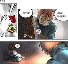 요즘 용사물의 트렌드를 보여주는 만화.manwha : 네이버 블로그 Manga, Anime, Manga Anime, Manga Comics, Cartoon Movies, Anime Music, Animation, Manga Art, Anime Shows