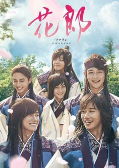 Hwarang: The Poet Warrior Youth Go Ara, Park Hyung Sik, Drama Korea, Asian Actors, Korean Actors, Korean Idols, Taehyung Hwarang, Romance, Kpop