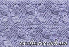 орнамент из рельефных бабочек