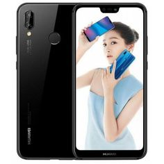Huawei Smartphone - Confused With The Rapid Pace Of Mobile Phone Technology? Cell Phones For Sale, Newest Cell Phones, Best Cell Phone, Smartphone Deals, Smartphone Price, Phone Projector, Projector Stand, Huawei Phones, Android Phones