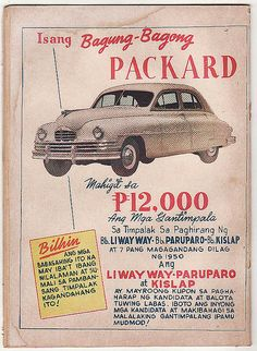 advertisement from Pilipino Komiks Old Advertisements, Advertising, Vintage Ads, Vintage Posters, Filipino Art, Philippines Culture, Baguio, Ol Days, Good Ol