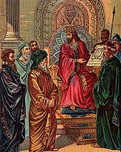 The Hebrew Bible credits Solomon as the builder of the First Temple (supposedly located on the site of today's Muslim holy site, Dome of the Rock) in Jerusalem when Israel was united as a whole nation. The conventional dates of Solomon's reign are c/970 to 931 BC