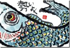 Japanese Etegami: a simple folk art with brush and ink, and a short message or a couple of words. Usually done on a postcard and mailed. // koinobori etegami